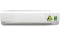 Máy lạnh Daikin Inverter 2.5 HP FTKC60RVMV