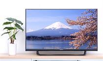 Internet Tivi Sony 40 inch KDL-40W660F