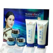 Bộ mỹ phẩm trắng da, trị nám, tàn nhang Nurse Face Ngọc Trai (5in1)