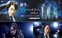 BỘ Dầu GỘI - XẢ  trị sạch gàu Nhật h&s for men
