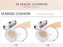 Phấn nước Missha M Magic Cushion SPF50+ PA+++