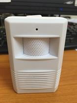 Chuông báo khách tự động không dây chạy Pin 16 kiểu chuông