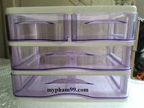 Tủ thuốc mini, hộp mỹ phẩm cho gia đình 4 ngăn tiện lợi