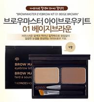 BỘT TÁN CHÂN MÀY THE FACE SHOP BROW MASTER EYEBROW KIT 01 BEIGE BROWN 4G