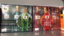 Set Dầu Gội Thảo Mộc Ryo Hàn Quốc 450ml x 3