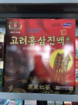 Nước uống bổ dưỡng Hồng Sâm Hàn Quốc 6 năm tuổi 80ml x 30 gói
