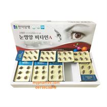 Viên uống bổ mắt Vitamin A Hanmi Hàn Quốc 120 viên x 400mg