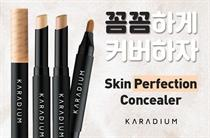 Cây che khuyết điểm Karadium Skin perfection concealer