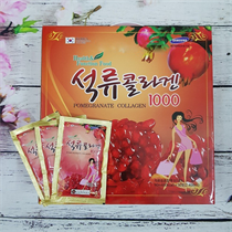 Nước ép lựu collagen Ganghwa Pomegranate Collagen 1000 Hàn Quốc