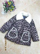 Áo khoác bông bé gái