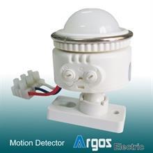 Công tắc cảm biến hồng ngoại bật tắt đèn tự động FS02B