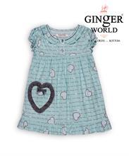 Đầm mặc nhà túi trái tim phối caro DN002 GINGER WORLD