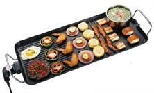 Bếp nướng điện Barbecue Plate - loại lớn 1500W
