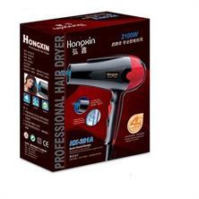 Máy sấy tóc hongxin 2 chế độ 2100W