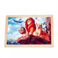 Đồ chơi gỗ  ghép hình Vua sư tử