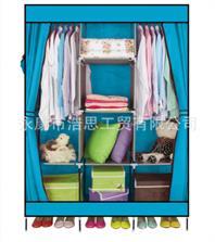 Tủ vải 3 buồng 8 ngăn mẫu mới