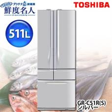 TỦ LẠNH TOSHIBA GR-C51R