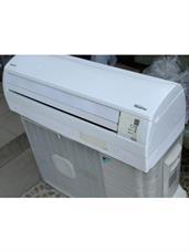 Máy lạnh cũ DAIKIN INVERTER 1.5HP gas R410
