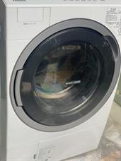 Máy giặt TOSHIBA TW-117V5L 11kg,sấy 7kg