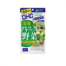 Viên uống rau củ DHC Nhật Bản 60 ngày 240 viên