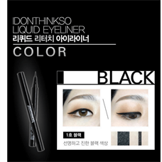 Kẻ mắt dạ I Don't Think So Eyeliner 1g