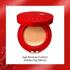 Phấn Nước Hera Age Reverse Cushion SPF38 PA+++ Golden Pig Edition 15g x 2