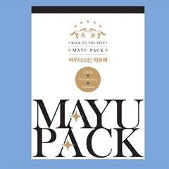 Mặt Nạ Lael Back To The Skin Mayu Pack