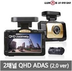 Lukas LK-919 QAD+ ADAS & Wi-Fi, 32GB (16GB+16GB) 2CH Camera hành trình Hàn Quốc