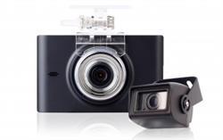 GNET X2T 2CH FULL HD Camera hành trình Hàn Quốc (Quay ngoài)
