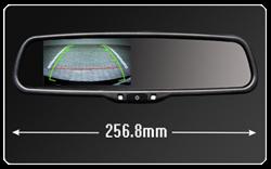 Màn hình gương chiếu hậu xe ô tô 4.3 inch - La Bàn, Nhiệt độ