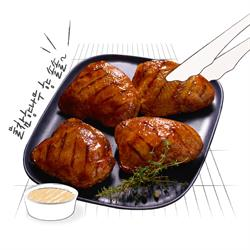 Gà hun khói   Smoked Chicken