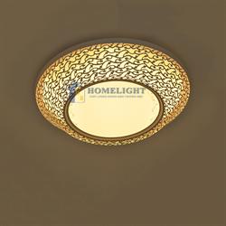 Đèn mâm ốp trần Led OP3M04 - Homelight