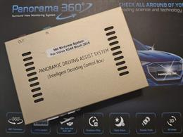PANORAMA360 AVM-220 - VOLVO XC40 camera 360 độ