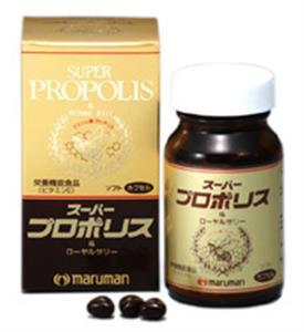 Sữa ong chúa Maruman Super Propolis - trẻ đẹp và tràn đầy sinh lực - SOC1