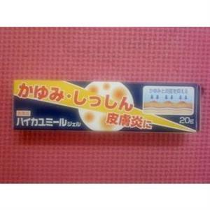 Kem bôi muỗi đốt - côn trùng cắn Nhật - KM01
