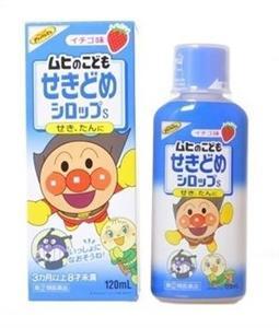 Siro Muhi Nhật 120ml - điều trị ho, sốt, viêm mũi, viêm họng - SR01
