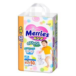 Bỉm quần Merries nội địa Japan -size XL, 50 miếng - BM01