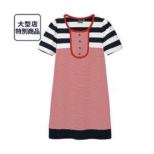 Váy Uniqlo bé gái GD01 - váy xinh cho năm học mới.