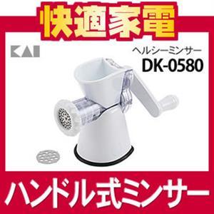 Máy xay tay Kai - Dễ dàng chế biến món ăn theo ý bạn - MX01
