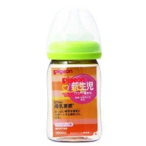 Bình sữa Pigeon 160ml cổ rộng - nhựa PPSU - BS02