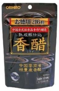 Dấm viên giảm cân Orihiro Nhật - 216 viên - ORI