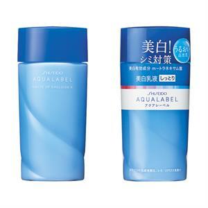 Sữa dưỡng da giữ ẩm trắng da, chống tàn nhang SSD Aqua Label ngày - SSD1