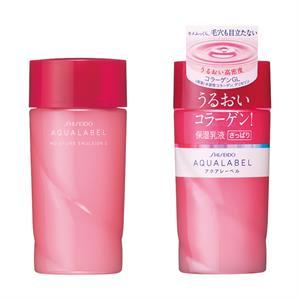 Sữa dưỡng da Shiseido Aqualabel đỏ - SSD2
