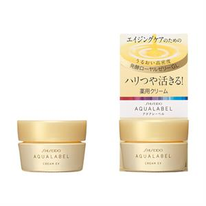 Kem dưỡng đêm Shiseido aqualabel anti-aging nhãn vàng .Chống lão hóa - SSD7
