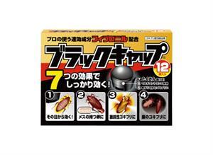 Viên đuổi côn trùng gián - Không cần dùng thuốc (hộp 12 viên ) - CT01