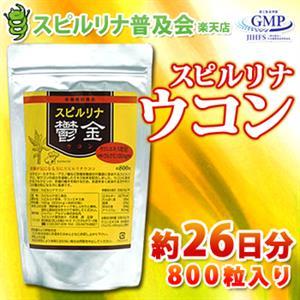 Tảo Spirulina Nghệ - thải độc, tốt cho người đau dạ dày và uống rượu bia nhiều - TS10