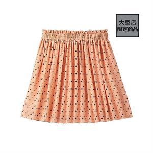 Chân váy hoa xinh xắn Gu - Uniqlo - WD134
