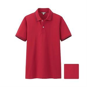 Áo phông nam Uniqlo PM10 - Làm mát và khử mùi mồ hôi