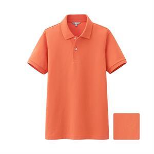 Áo phông nam Uniqlo PM09 - Làm mát và khử mùi mồ hôi