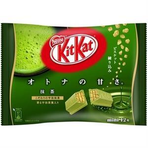 Kẹo KitKat trà xanh Nhật Bản - BK11